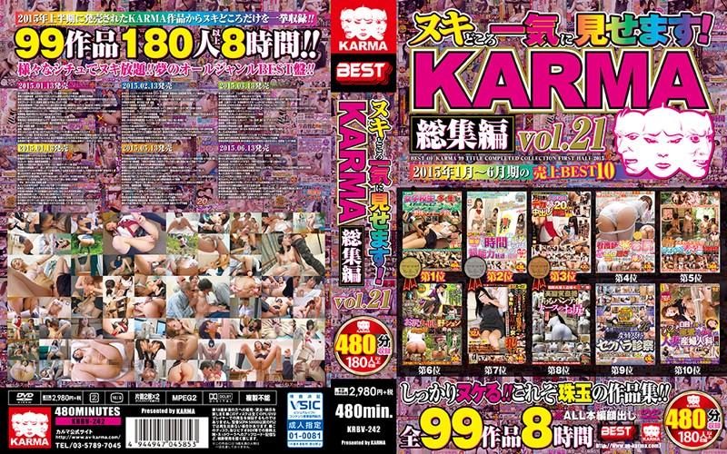 [KRBV-242] 一次全部顯示沒有它 ! 業力日本 vol.21 - R18