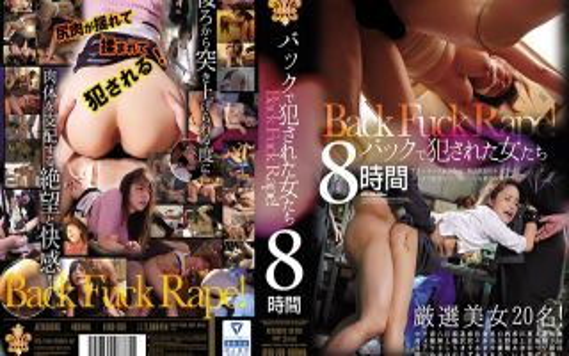[ATKD-269] 婦女在後面8小時被強姦了 - R18